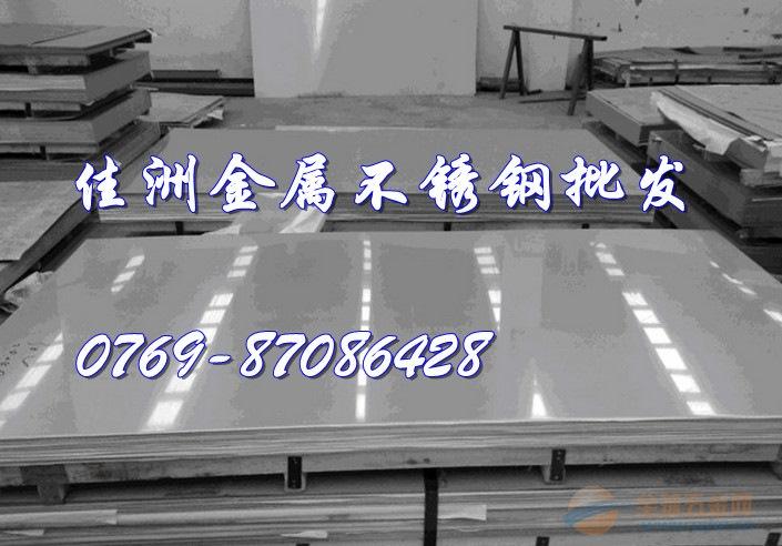 厦门316L耐腐蚀不锈钢板性能