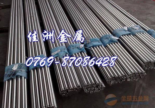 8620渗碳轴承钢