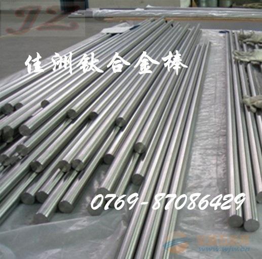 重庆316F不锈钢易车棒