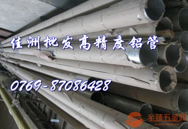 5052铝板与5083铝合金有什么区别?