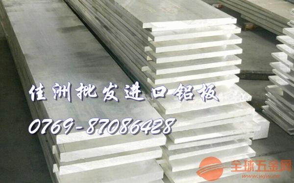 5052防锈铝板 5052铝板厂家