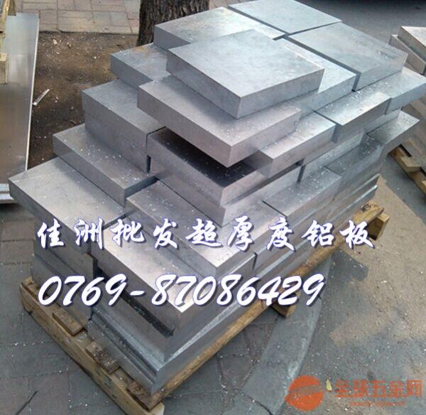 5052铝合金的硬度是多少