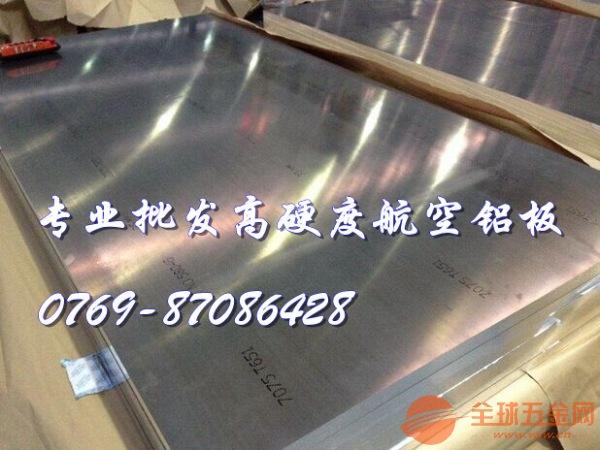 5052铝合金板抗拉强度是多少
