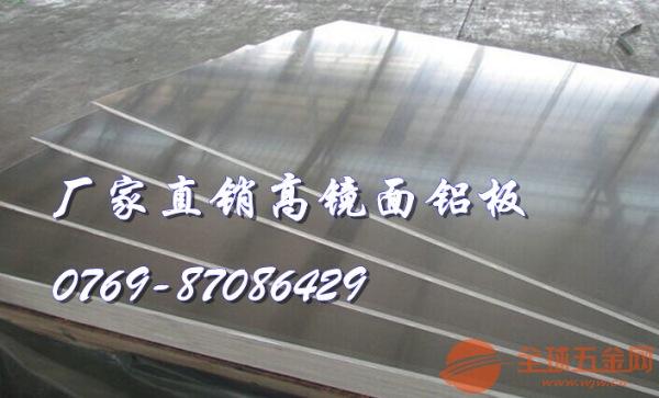 3003铝合金密度 3003铝合金用途