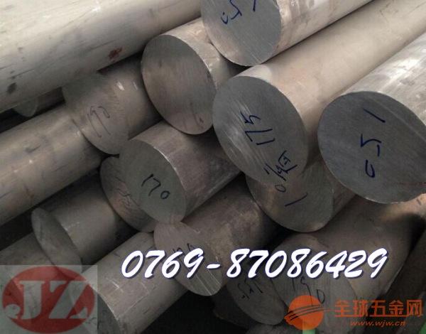 4032铝棒价格 4032铝棒厂家