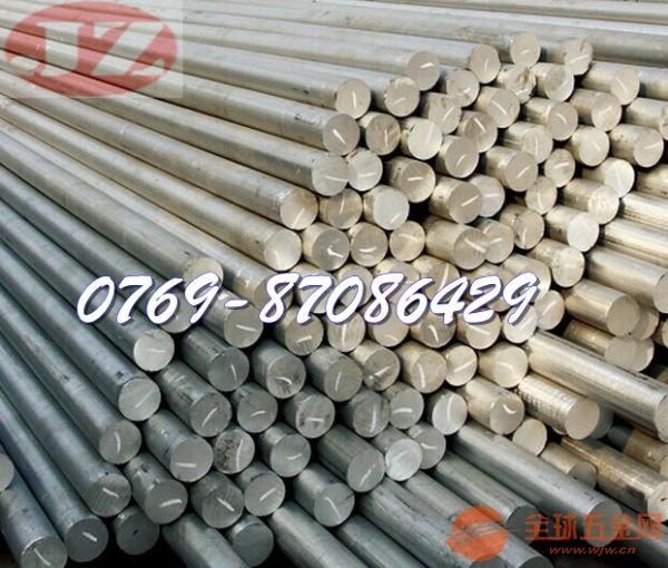 3003铝合金棒机械性能