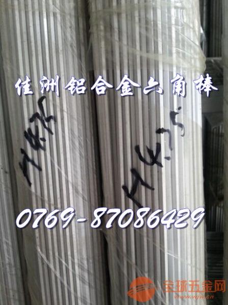 4032铝棒 4032铝硅合金棒 4032耐高温铝棒