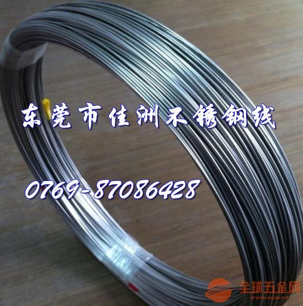 SUS304不锈弹簧钢线 光亮面弹簧线材 无磁不锈钢线