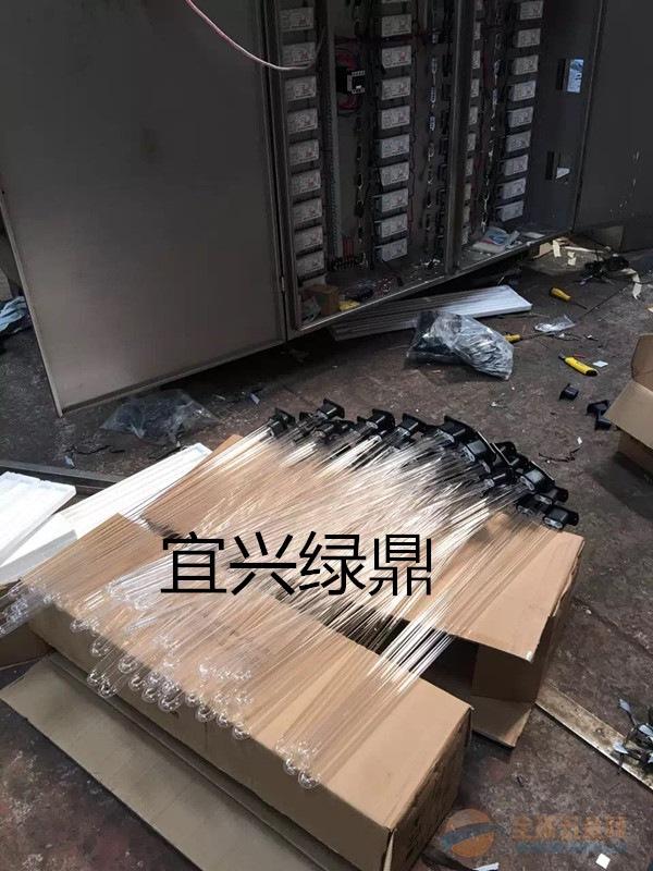 绍兴磁感UV光解除臭设备-宜兴市绿鼎环保设备有限公司