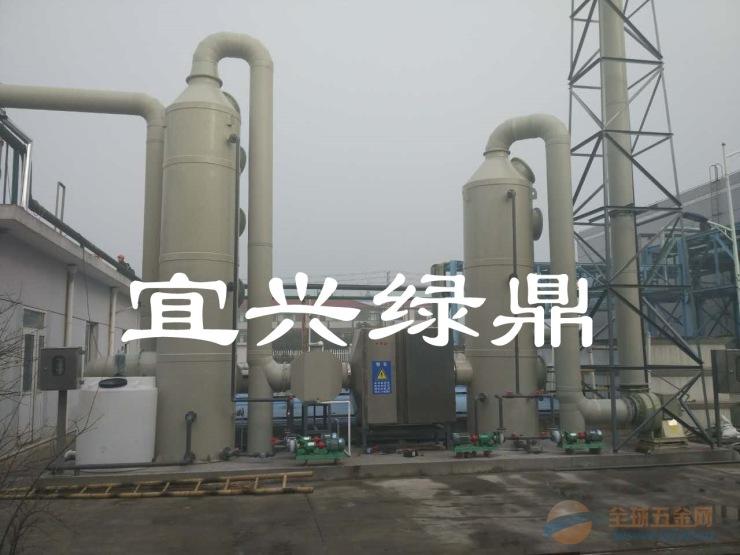 重庆磁感UV光解除臭设备-宜兴市绿鼎环保设备有限公司
