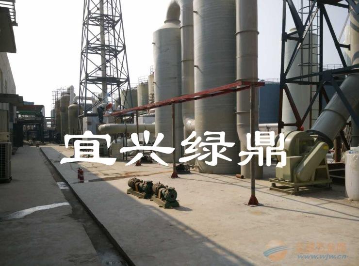 嘉兴磁感UV光解除臭设备-宜兴市绿鼎环保设备有限公司