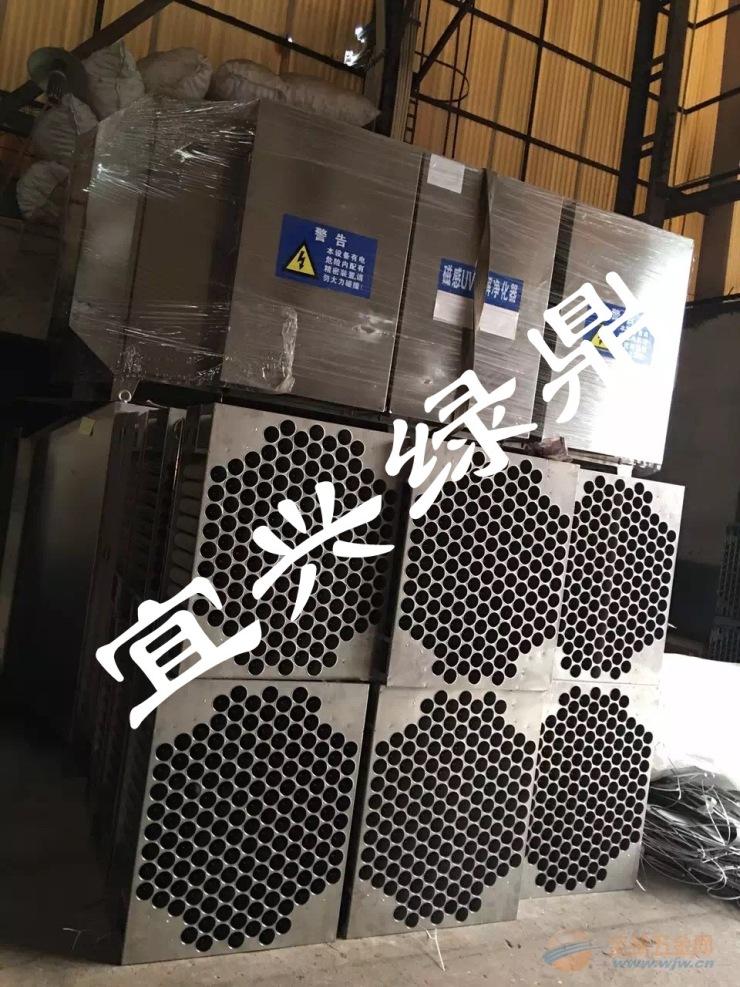 厦门UV光解等离子光解一体机-宜兴市绿鼎环保设备有限公司