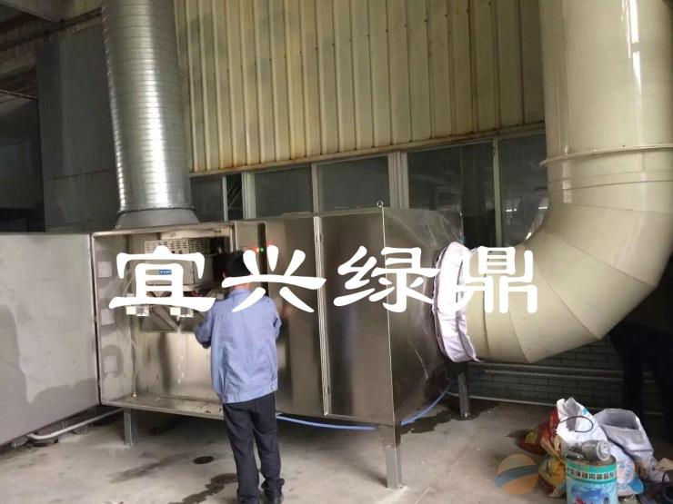温州UV光解等离子一体机-宜兴市绿鼎环保设备有限公司