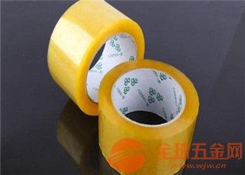 张家港封箱胶带 印刷家胶带,美纹胶带