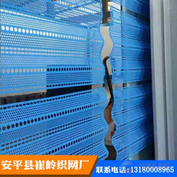 防风网规格 防风抑尘网厂家 金属挡风板