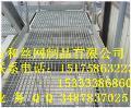 高州钢格板生产厂家安平崔岭