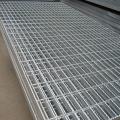 【钢格板】供应框架镀锌钢格板 安平钢格板厂家批发