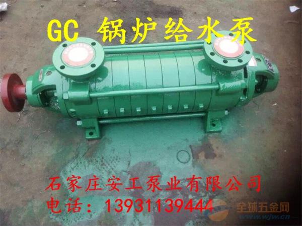 4GC-8X4锅炉补水泵「装配好直接影响流量」