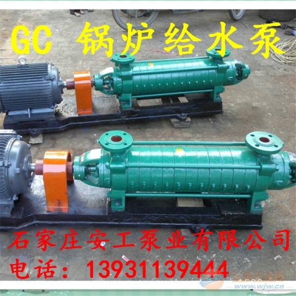 4GC-8X2锅炉补水泵「为什么扬程降低」