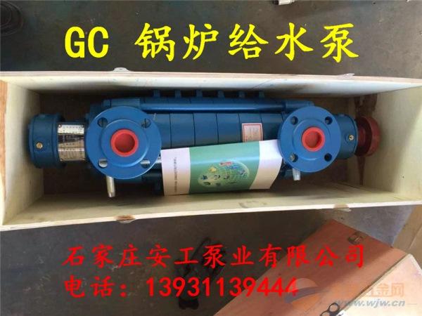 4GC-8X3锅炉补水泵「效率差原因」