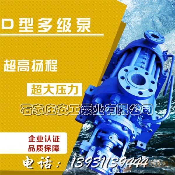 2.5gc-6x3锅炉补水泵「效率差原因」