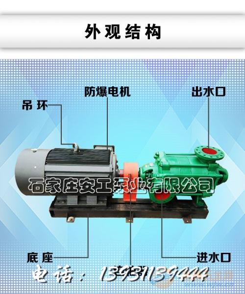 2.5gc-6x4锅炉补水泵「装配好直接影响流量」