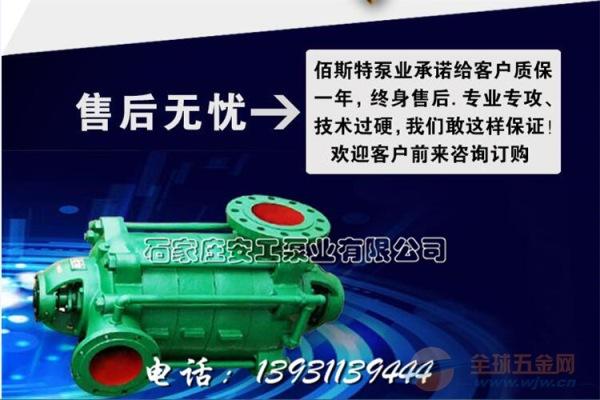 2.5gc-6x6锅炉补水泵「为什么扬程降低」