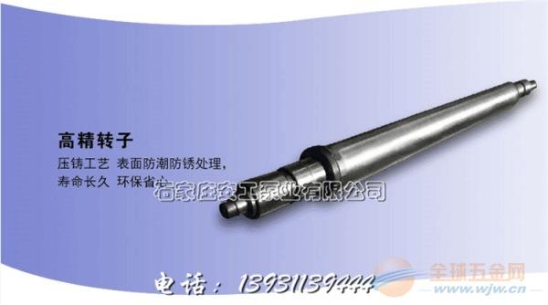 2.5gc-6x9锅炉补水泵「流量减少原因」