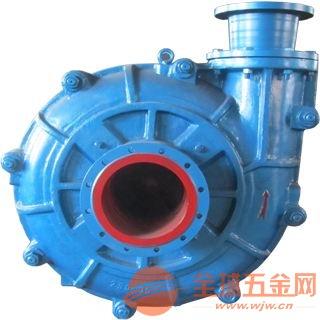 旋流器吸沙泵80ZJ-I-A36