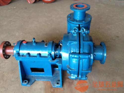 沽源300ZJ-I-A85細沙回收機專用泵支持退換貨