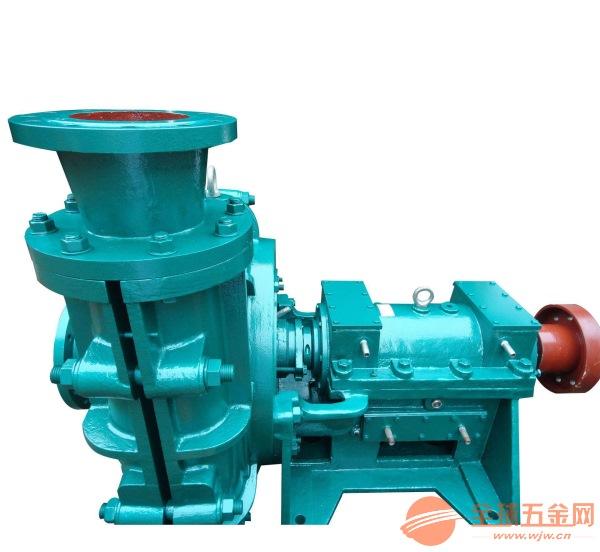 旋流器给料泵150ZJ-I-C58