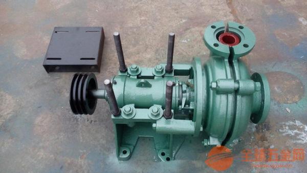 浓缩旋流器给料泵50ZJ-I-A33
