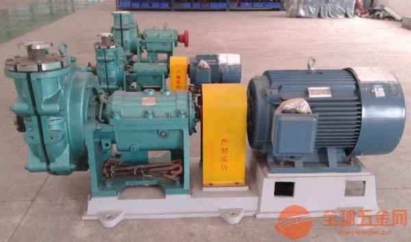 湘乡市100ZJ-A46500旋流器专用泵原厂直销