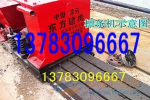 直销四川贵州檩条机、山东大棚立柱机、广西立桩机、新疆甘肃葡萄架立柱机、河南柱子机