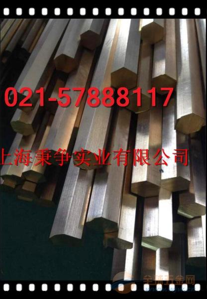 CuSn4锡青铜
