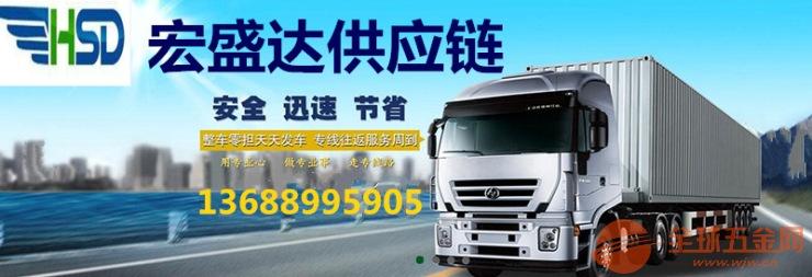 K泉州永春县附近有运输车队电话:13688995905丁经理