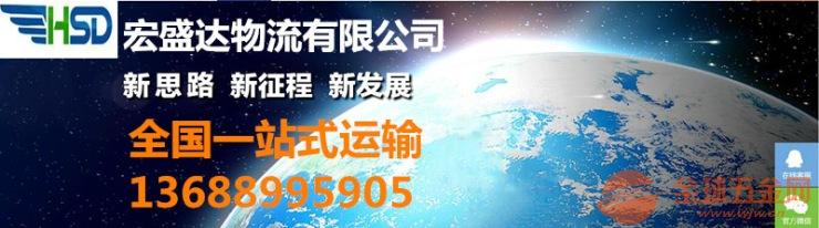 K钦州钦南附近有运输车队电话:13688995905丁经理