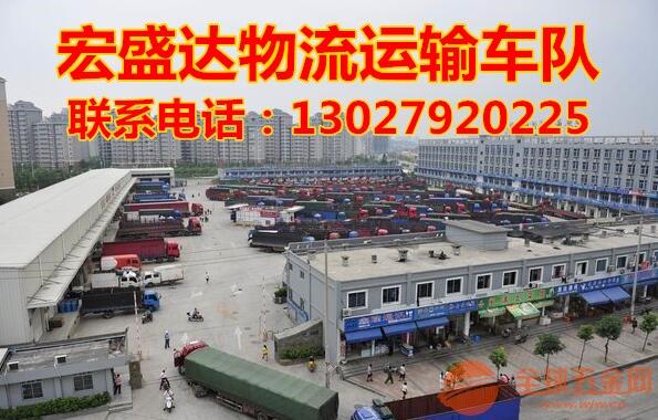 四川省成都市到南宁市隆安县有13米爬梯车出租 大货车出租