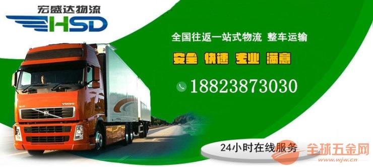 四川省成都市到黔南县有13米平板车出租 大货车出租