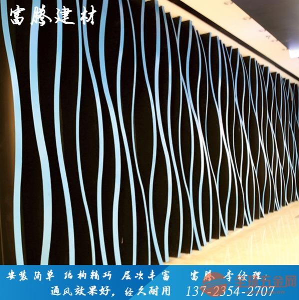 商场型材铝方通间隔尺寸