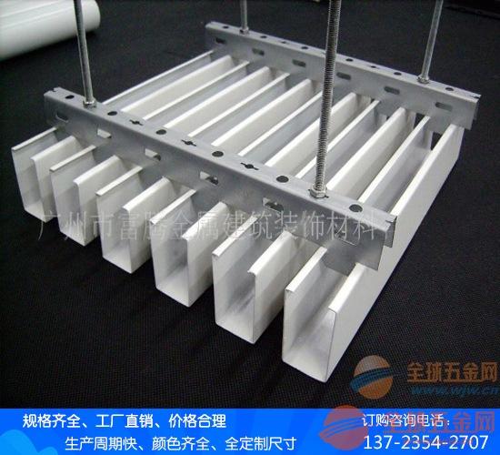 超市仿木纹U型铝方通常用规格