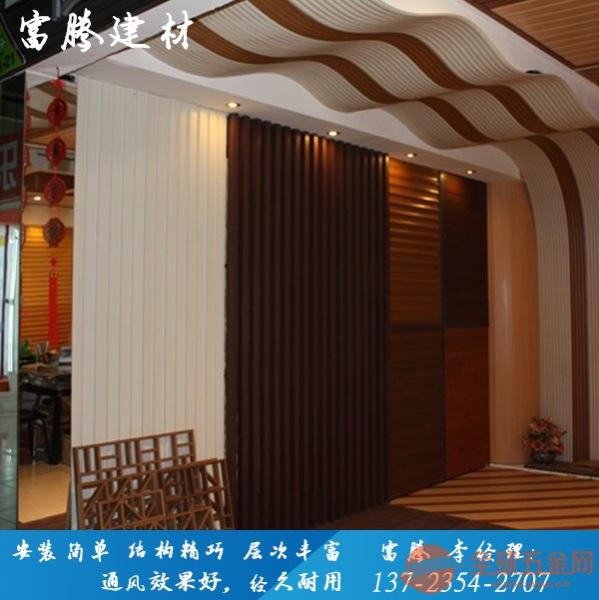 图书馆包柱铝方通型材规格