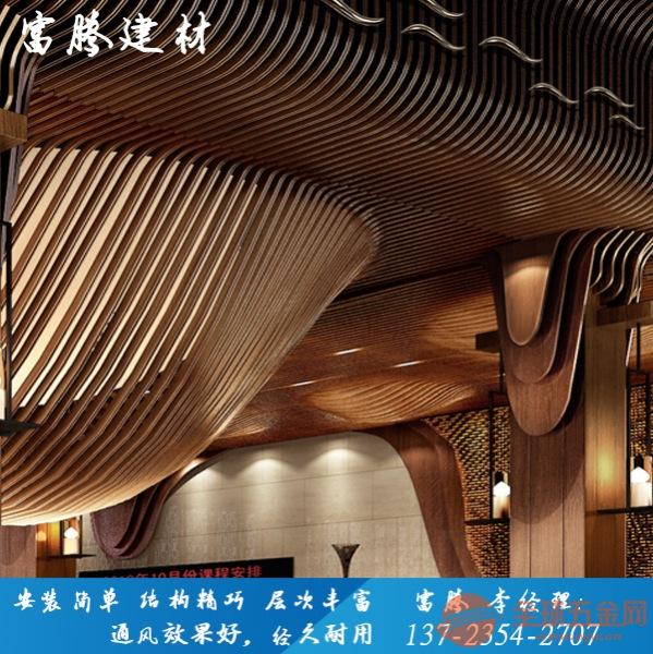 机场仿木纹铝方通