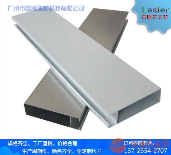 银泰百货便宜铝方通空间宽敞明亮