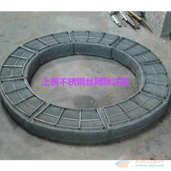 丝网除沫器丝网厂家规格