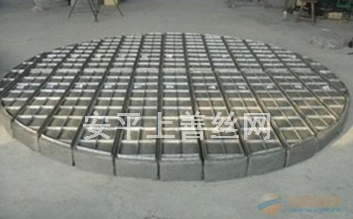 除油雾丝网除沫器生产厂家