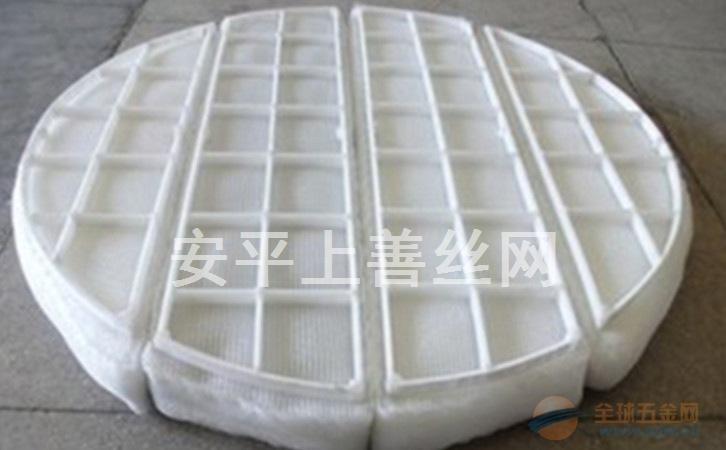 砖厂改造烟气脱硫丝网除沫器