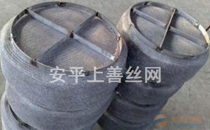 临沂上装式丝网除沫器定做厂家