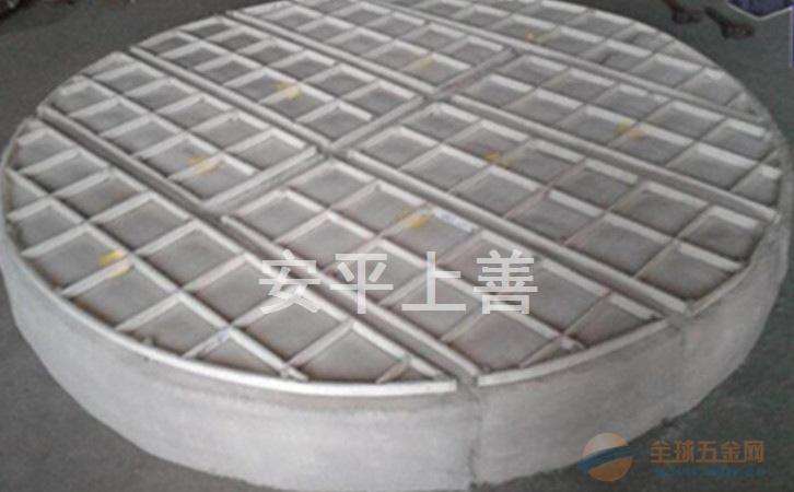 蒸汽过滤丝网除沫器厂家