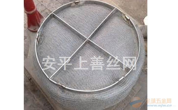 不锈钢除油丝网除沫器SP型